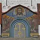 Church Door by Elena Skvortsova