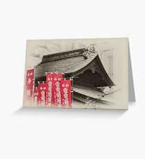 Shinjuku Shrine Greeting Card