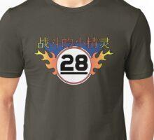Fighting Elves Unisex T-Shirt