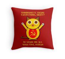 Comrade cat Throw Pillow