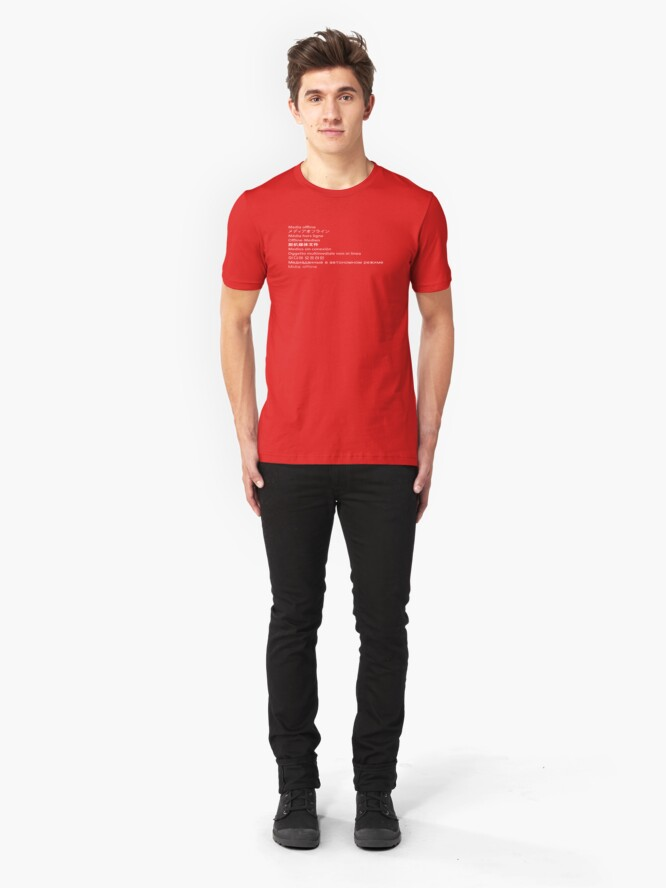 Alternate view of Media Offline - Premiere 2018 Slim Fit T-Shirt