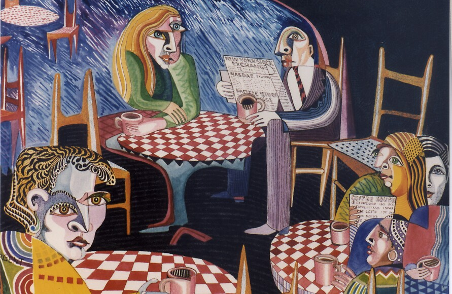 Coffee House by Sally Sargent