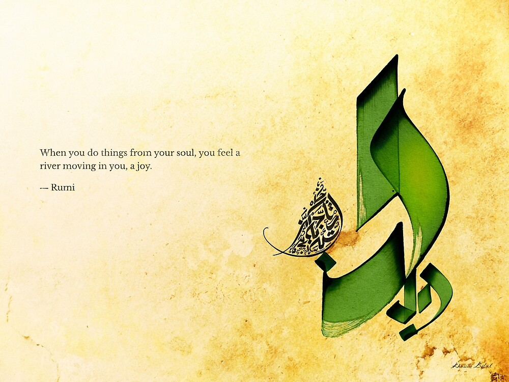 Arabic Calligraphy - Rumi - Joy by Khawar Bilal