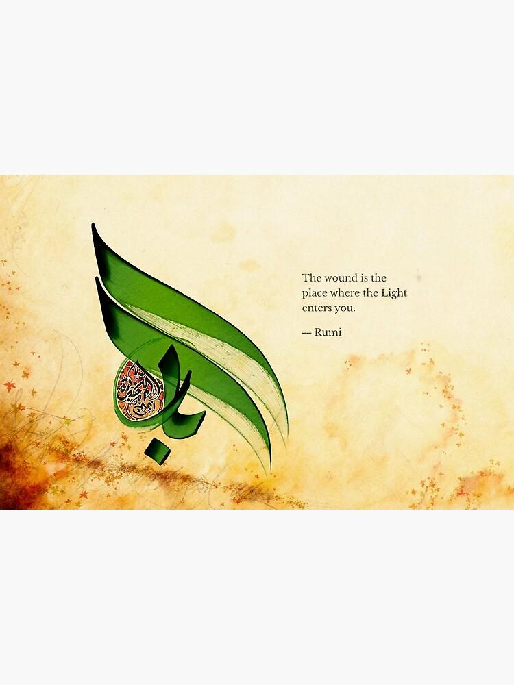 Arabic Calligraphy - Rumi - Light by khawarbilal