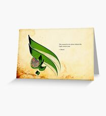 Arabic Calligraphy - Rumi - Light Greeting Card