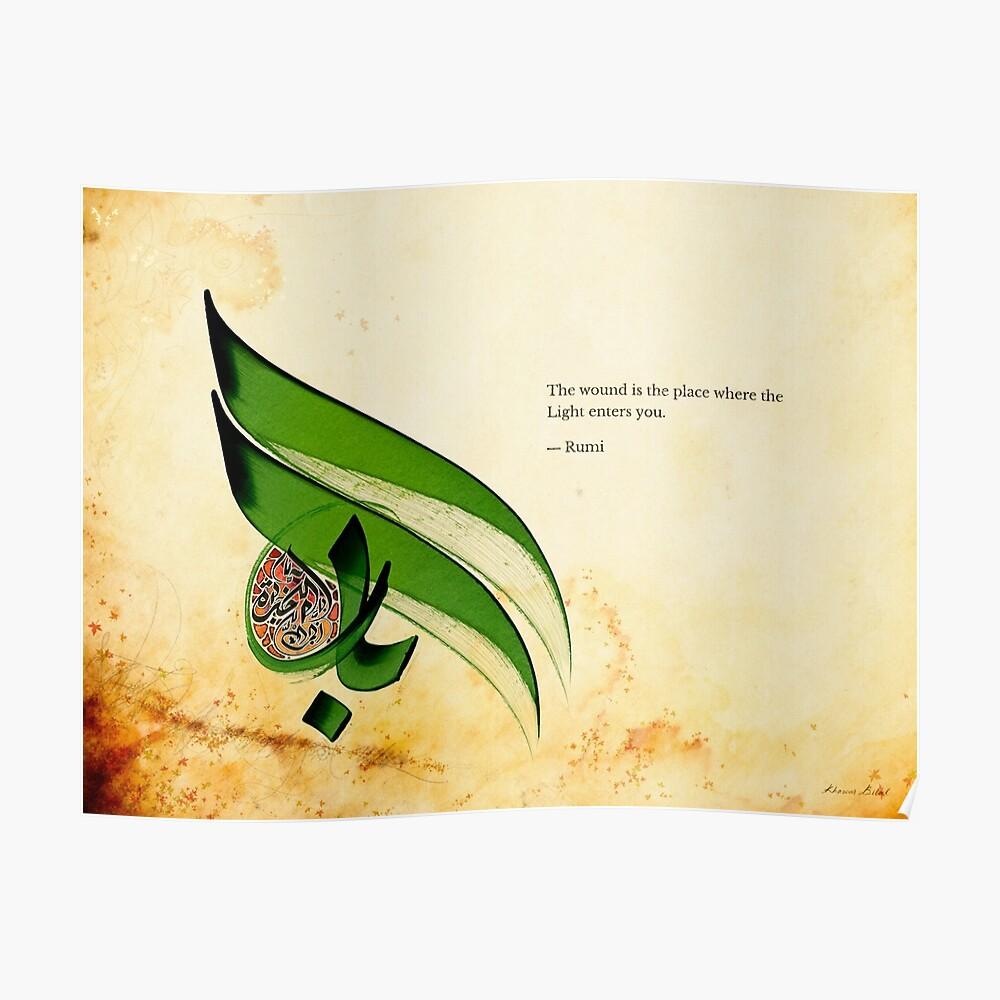 Arabic Calligraphy - Rumi - Light Poster