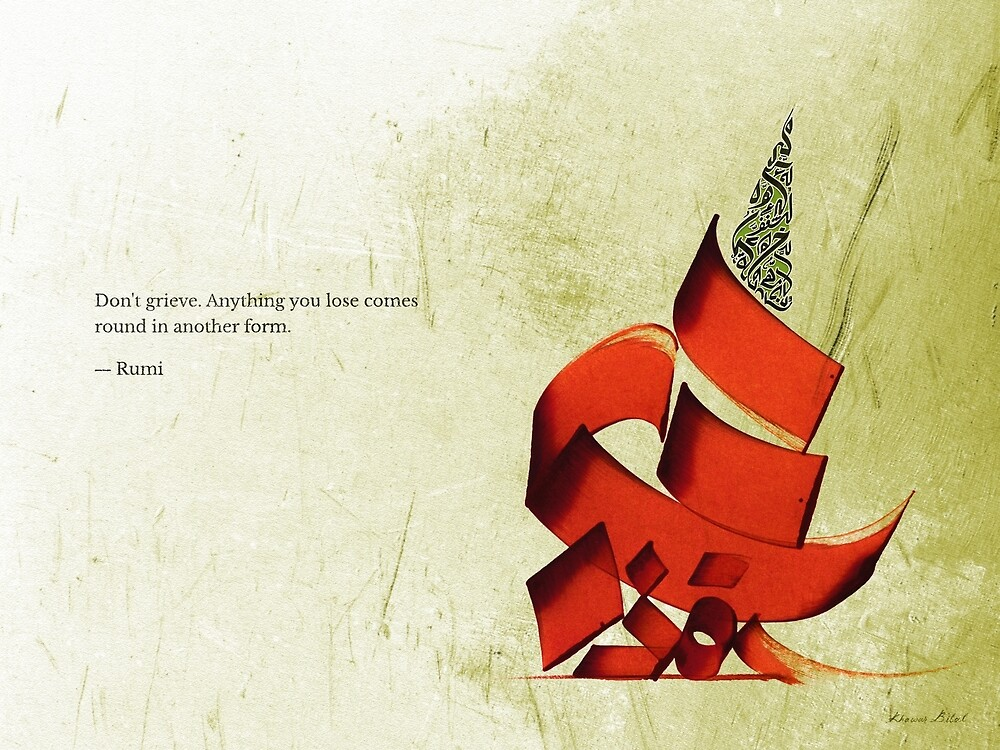 Arabic calligraphy - Rumi - Another form by Khawar Bilal