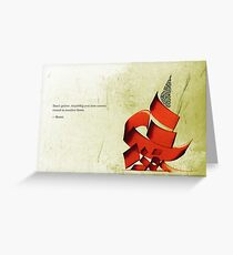 Arabic calligraphy - Rumi - Another form Greeting Card