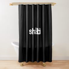 傻逼 (Sha bi) Silly Dumb Idiot - Chinese Term of Endearment Shower Curtain