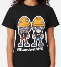 Stand with HK 2 (on black tee) Classic T-Shirt