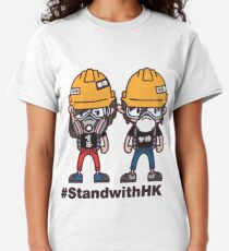 Stand with Hong Kong 2 (on white tee) Classic T-Shirt