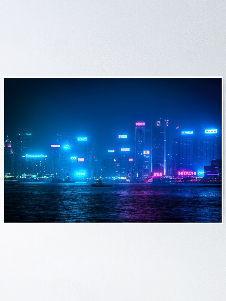 Alternate view of Hong Kong Bay Poster