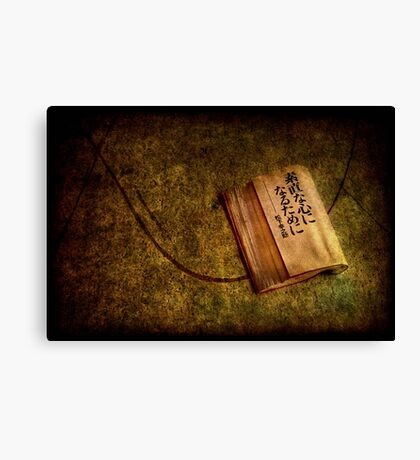 Words of Wisdom Canvas Print