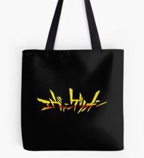 neon genesis evangelion insignia Tote Bag
