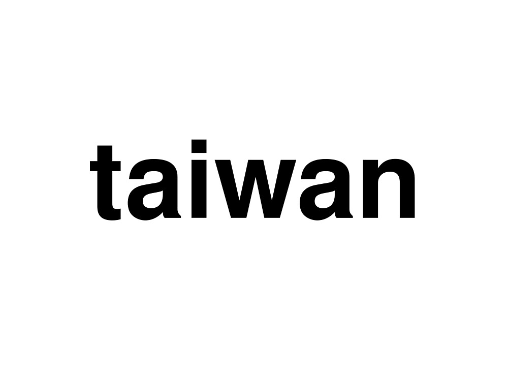 taiwan by ninov94