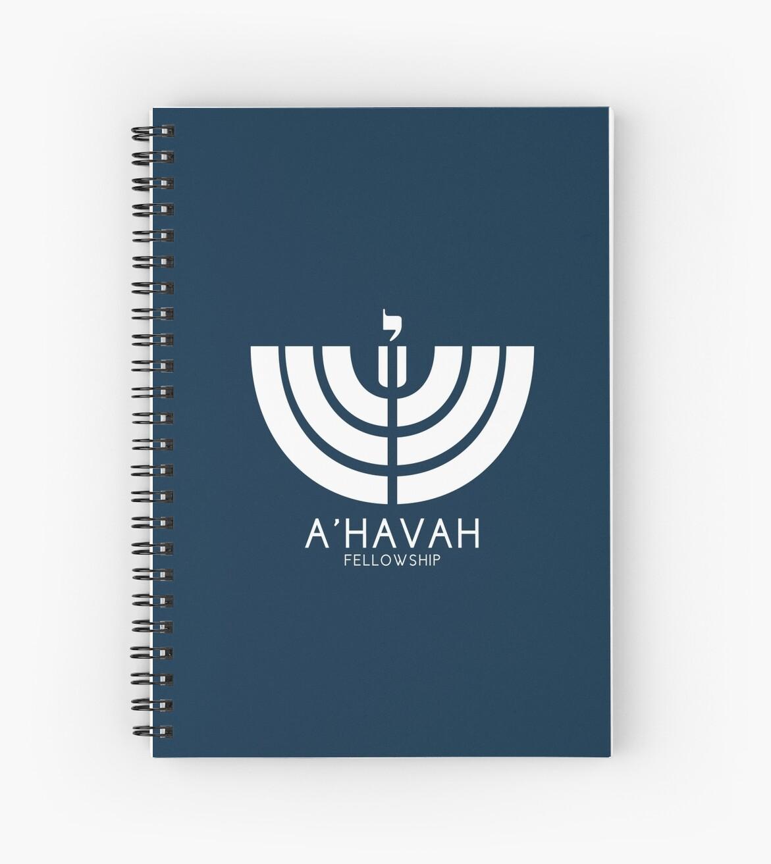 A'HAVAH FELLOWSHIP LOGO by oliviasl