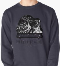Shigatsu wa Kimi no Uso - Your lie in April Pullover