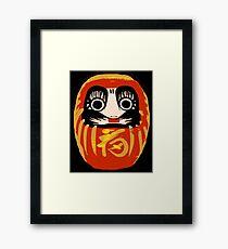 Daruma Doll Framed Print