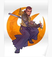 SWR Space Samurai Poster