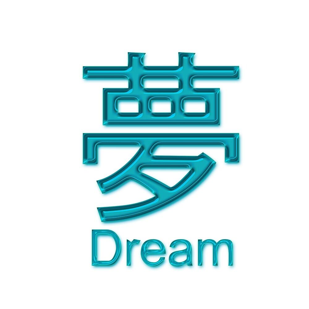 DREAM KANJI by meetmaria