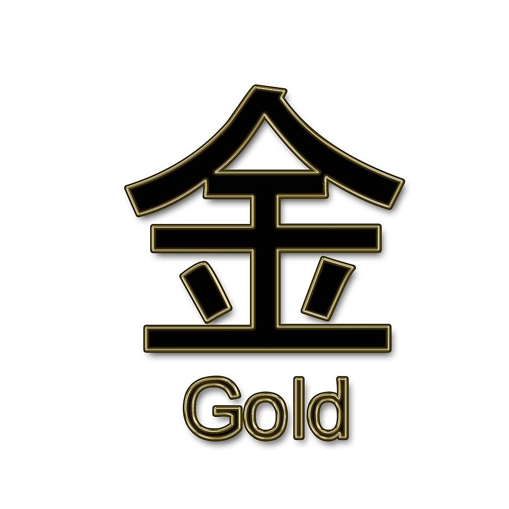 GOLD KANJI  by meetmaria