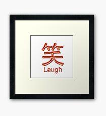 LAUGH KANJI  Framed Print