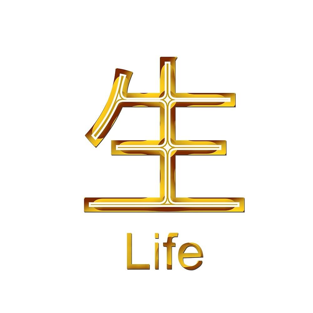 LIFE KANJI  by meetmaria