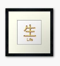 LIFE KANJI  Framed Print