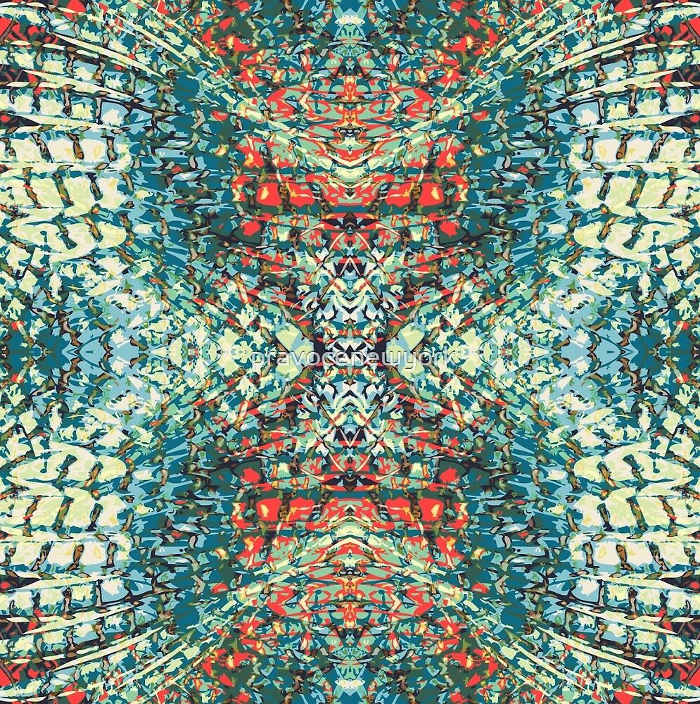 Feather Mirror by pravocenewyork