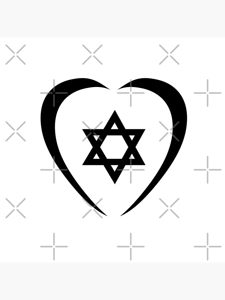 Jewish Heart Third Culture Series (Black)  by carbonfibreme