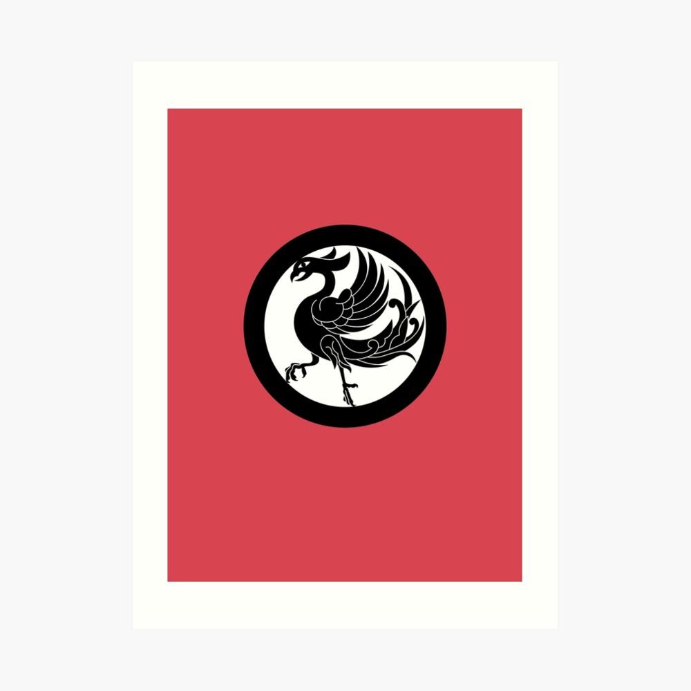 Phoenix / 鳳凰 (Fenghuang) Art Print