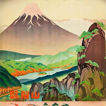 Vintage Travel Japan Volcano Poster by SuperPayce