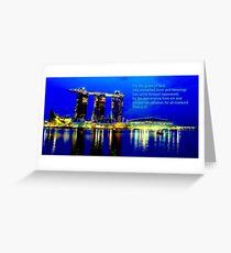 Titus, IR marina Singapore Greeting Card