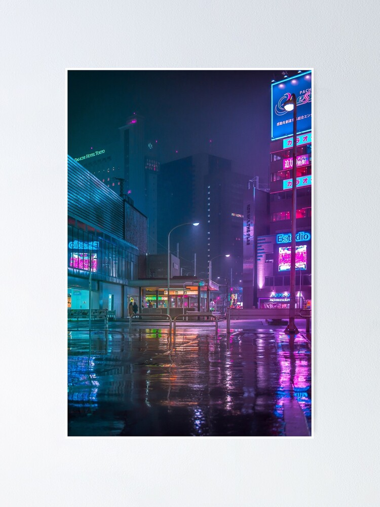 Alternate view of Only the rain Poster