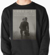 REVOLUTION OF OUR TIMES 光復香港 時代革命 #2 Pullover Sweatshirt