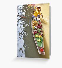 Damnoen Saduak _ Floating Market Greeting Card