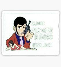 Lupin III Sticker
