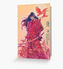 Samurai Greeting Card