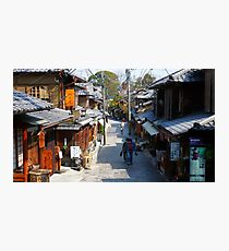 Kyoto Photographic Print