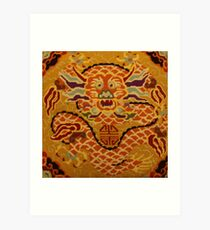 Chinese Dragon Needlepoint Art Print