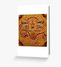 Chinese Dragon Needlepoint Greeting Card