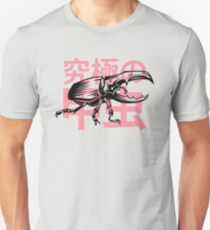Ultimate Beetle Slim Fit T-Shirt