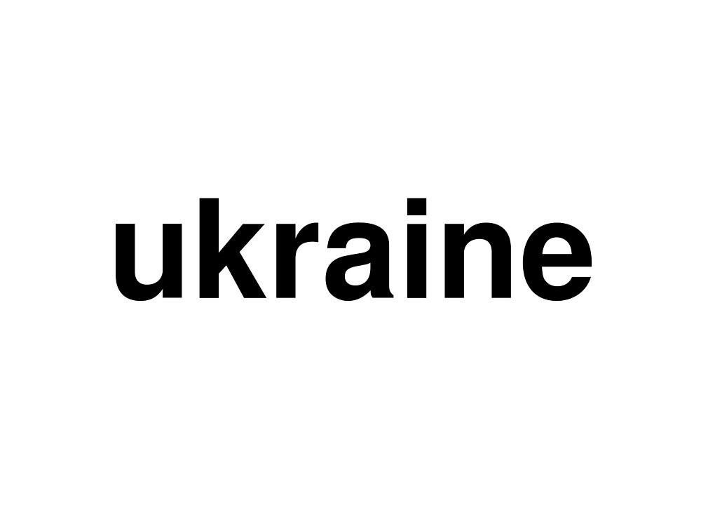 ukraine by ninov94