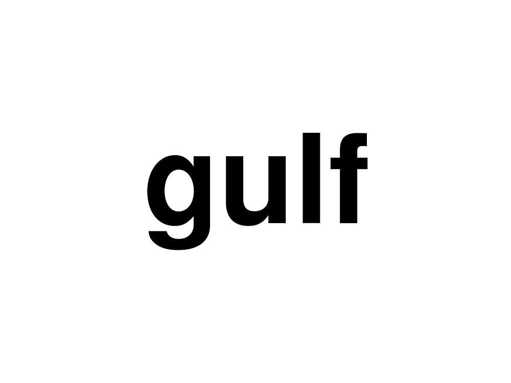 gulf by ninov94