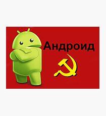 Android Communist Photographic Print