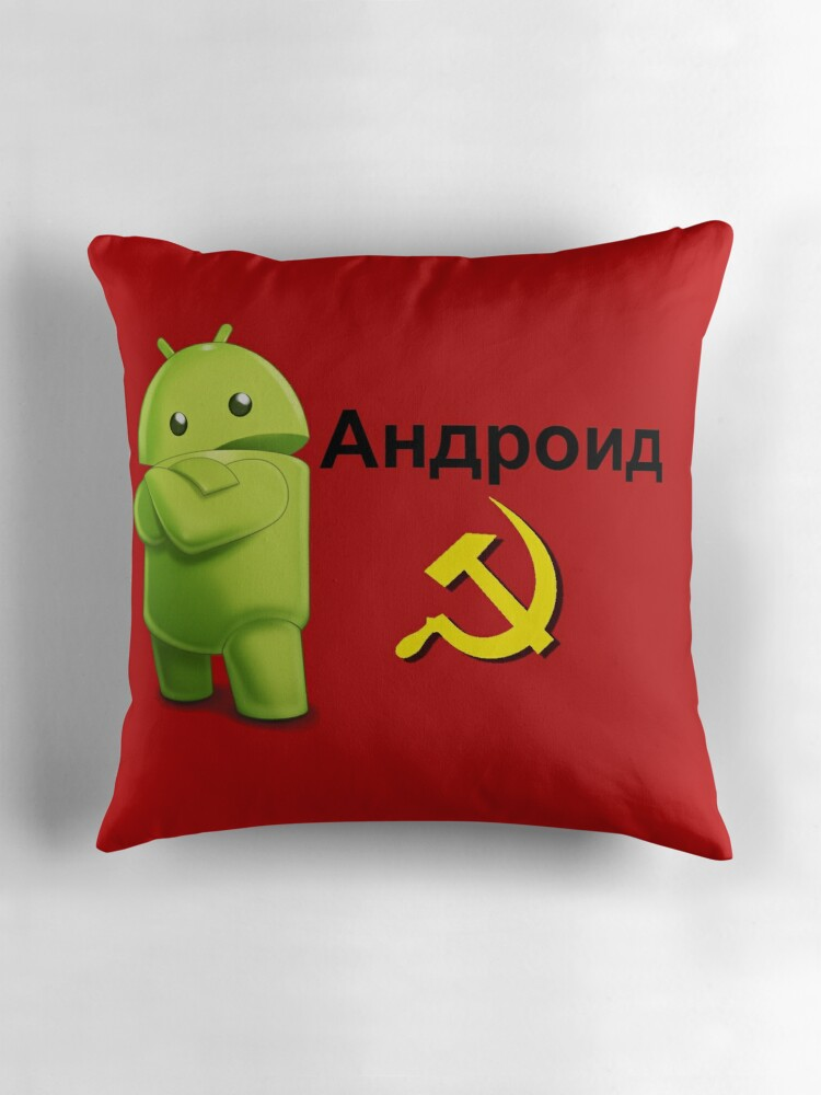 https://ih0.redbubble.net/image.94495174.6398/throwpillow,zoom,750x1000-bg,f8f8f8.u2.jpg