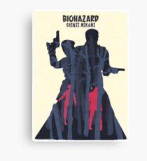 Minimalist Video Games: Resident Evil  Canvas Print