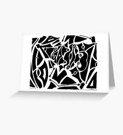 019 - ABSTRACT DESIGN - DAVE EDWARDS - FELT-TIP PEN - 1967 Greeting Card