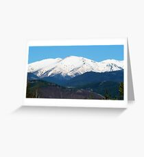 Rhodope Mountain Greeting Card