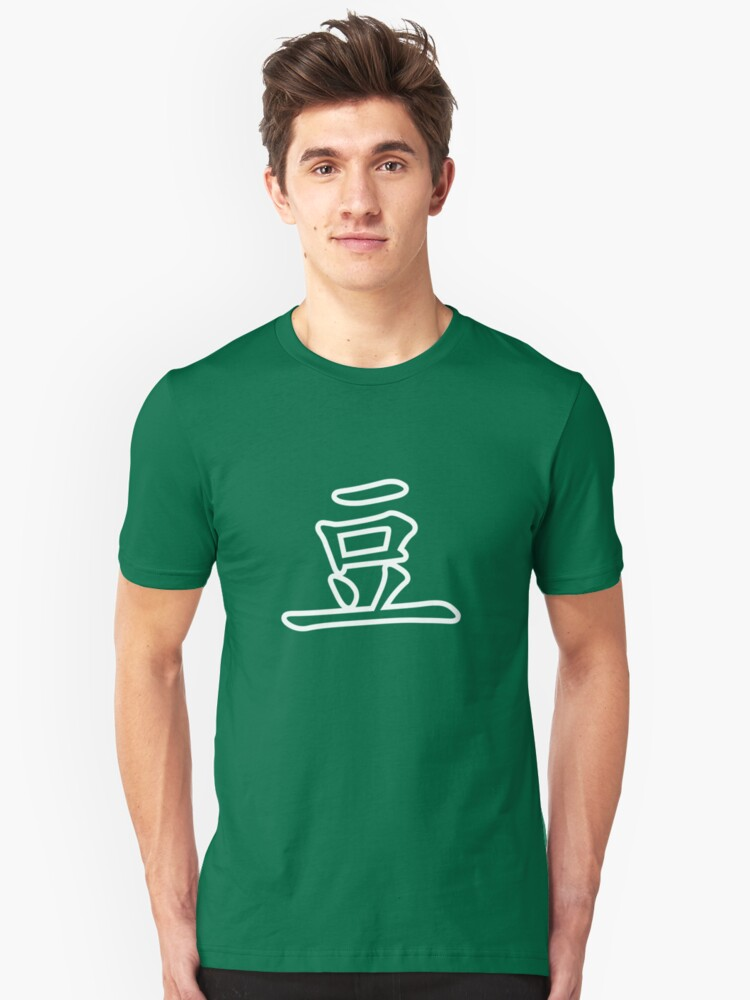SOY Unisex T-Shirt Front